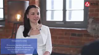 Видео визитка Людмилы Салоид