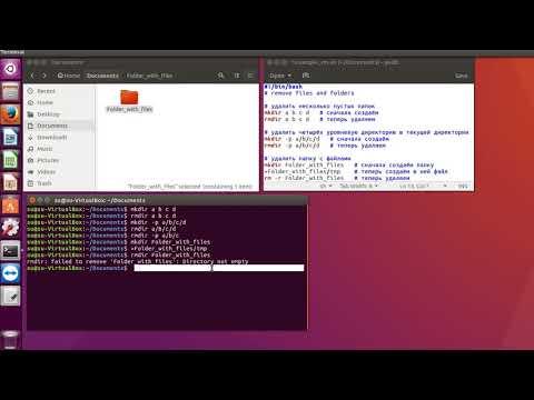 Как удалить файл в линукс