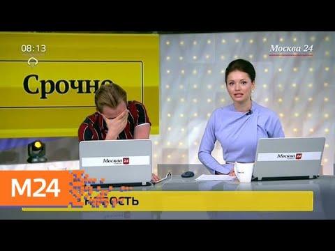 Пассажиры жалуются на задержку электричек на Ленинградском направлении - Москва 24