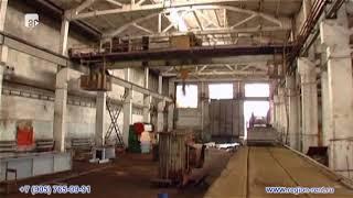 видео Аренда офиса и офисного помещения в Московской области