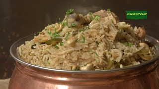 Chicken Pulav (చకన పలవ) - how to make Chicken Pulao Recipe in Telugu - #Teluguruchi