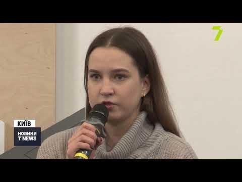 Новости 7 канал Одесса: МВФ: через корупцію Україна щороку втрачає два мільярди доларів
