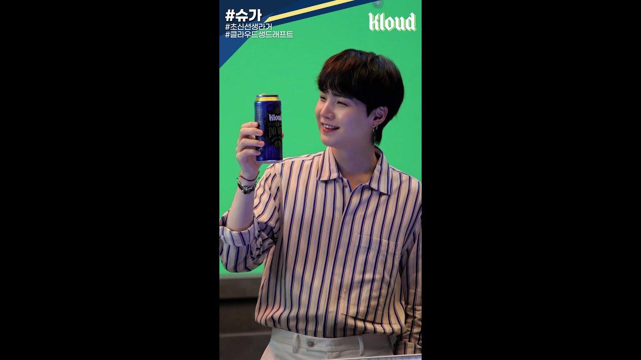 [롯데칠성][클라우드 X BTS] 슈가 비하인드 세로형 직캠