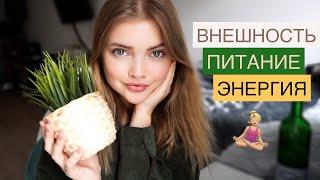 10 ЛАЙФХАКОВ Для Здоровья И Красоты