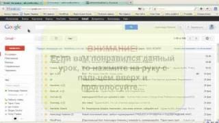 Mozilla Firefox - Мозила Настройка.(Подробнее на блоге: http://aleksnovikov.ru/mozilla-firefox В видео разобрано:плагины для мозилы, настройка мозилы, как настр..., 2012-02-26T01:58:08.000Z)