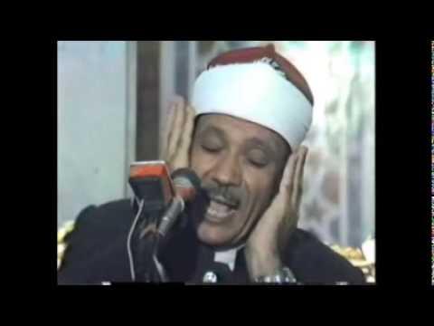 surat al shuaraa الشعراء 111-191 سورة (saudi arabia radio)
