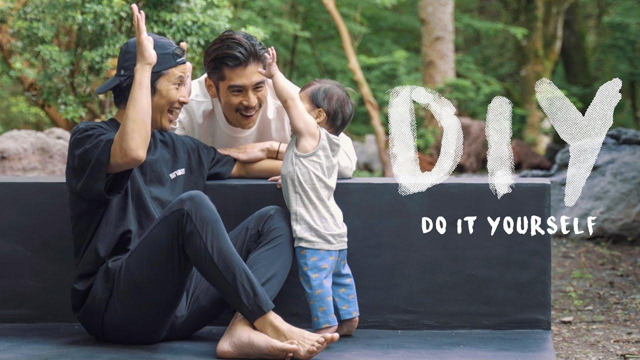 DIY - Do it Yourself -  SHIBA and KOJI