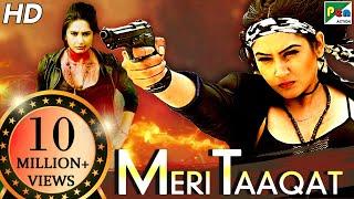 Meri Taaqat | New Action Hindi Dubbed Movie | Ragini Dwivedi, Ramesh Bhat