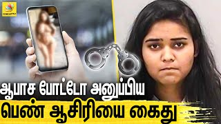 Georgia-வில் இந்தியா மானத்தை வாங்கிய பெண் ஆசிரியை   Child Abuse   Deportation