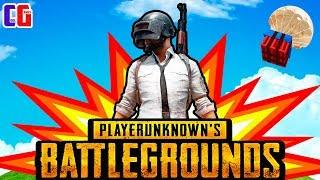 PUBG Mobile ПОПРОБУЙ ВЫЖИТЬ И ВЗЯТЬ ТОП-1 Игра Playerunknown's Battlegrounds от Cool GAMES