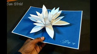 DIY 3D Flower Pop up Card-Paper Crafts-Handmade Craft- Mother's Day card!