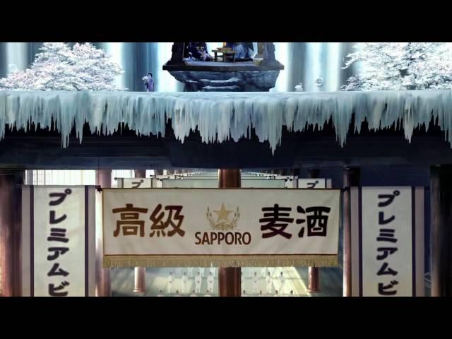 Sapporo Beer Commercial - Legendary Biru_(HD)