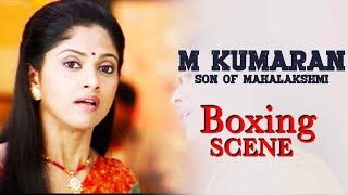 M. Kumaran Son of Mahalakshmi | Jayam Ravi | Asin | Vivek | Boxing Scene 4K (English-Subtitle )