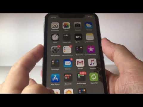 Как выключить новый Iphone X,Xr,Xs,Xs Max,11,11 Pro,11 Pro Max.