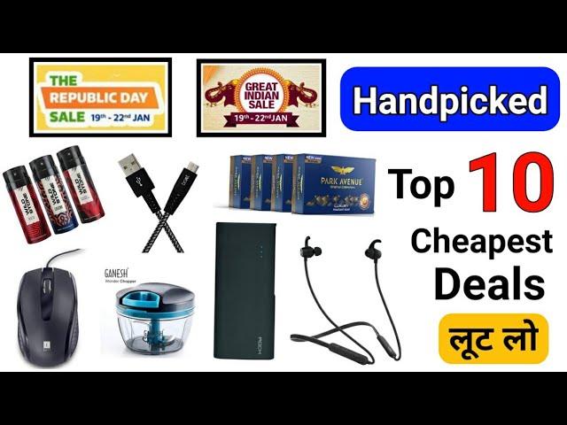 Amazon Flipkart Loot Deals Sale   Cheapest Deals   Great Indian Festival   Republic Day Sale 2020