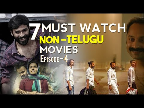 7 Best Non - Telugu Films You Must Watch   Tamil , Kannada , Hindi , Malayalam   Episode 4   Thyview