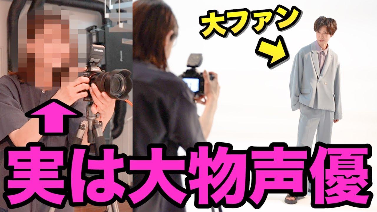 【神ドッキリ】はなおの大好きなアニメCLANNADの超大物声優がカメラマンしてるドッキリで大発狂の涙wwwwwwww