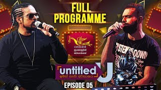Untitled |Lahiru Perera - Mihindu Ariyaratne | Episode -05 | 2019-08-04 | Rupavahini Musical Video