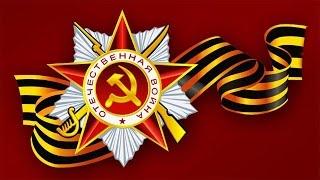 Празднование 71 годовщины Великой Победы в ГЦОЛИФК