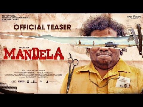 MANDELA   மண்டேலா - Official Teaser   Yogi Babu   Madonne Ashwin