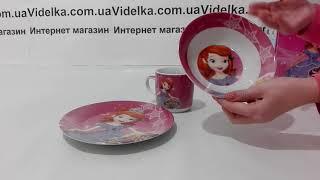 Детский набор 3пр Принцесса София Interos 515 - обзор
