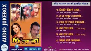 Nepali Movie Full Audio Jukebox    Udit Narayan Songs    Nepali Movie Pinjada Original Songs