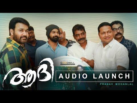 Aadhi Audio Launch | Pranav Mohanlal | Jeethu Joseph | Goodwill Entertainments