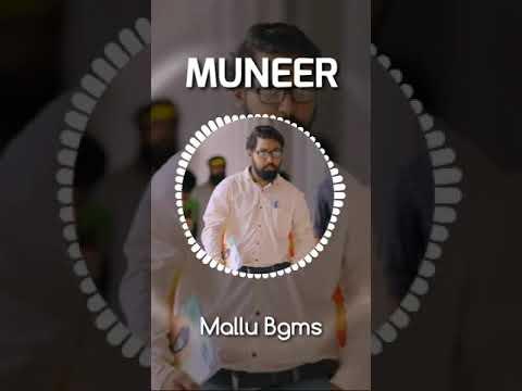 Muneer Queen Bgm | Queen Malayalam Movie Conedy BGM
