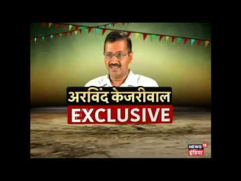 Arvind Kejriwal's exclusive interview!!