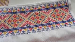 Бархатный шов в вышивке крестом. Свадебный рушник. 1 часть