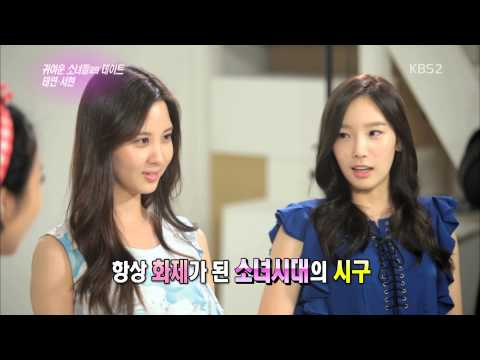 Taeyeon & Seohyun - [Interview Cut KBS2 Entertainment Weekly 2013 08 31] [HD 1080p]