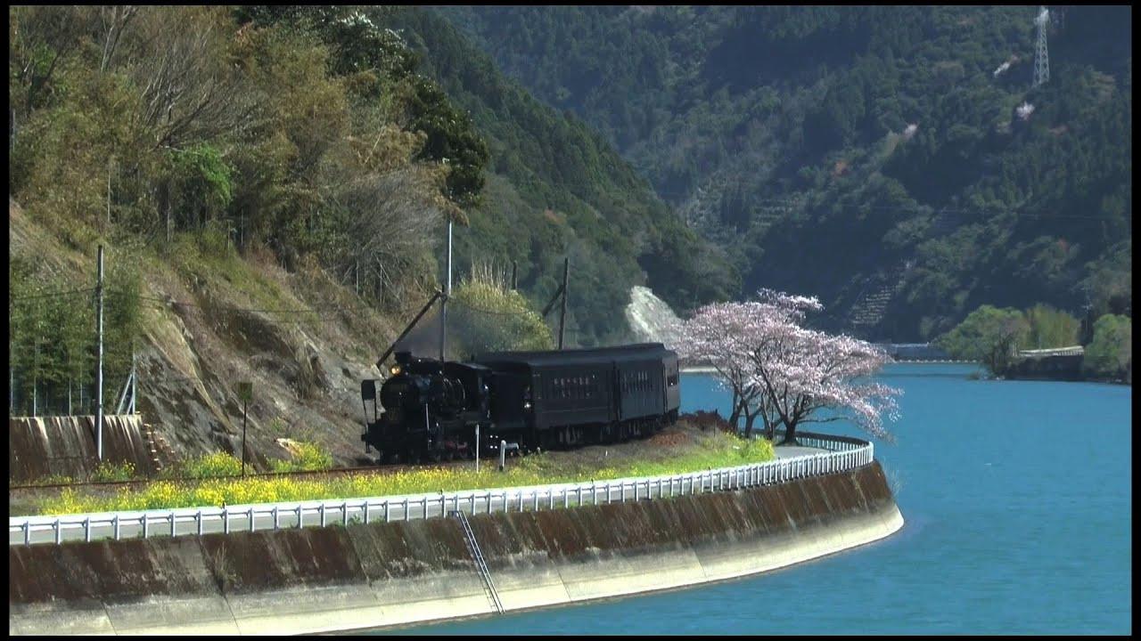 SL人吉號(58654) 2015 海路駅→古尾駅 - YouTube