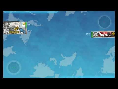 Asagumo Sinking