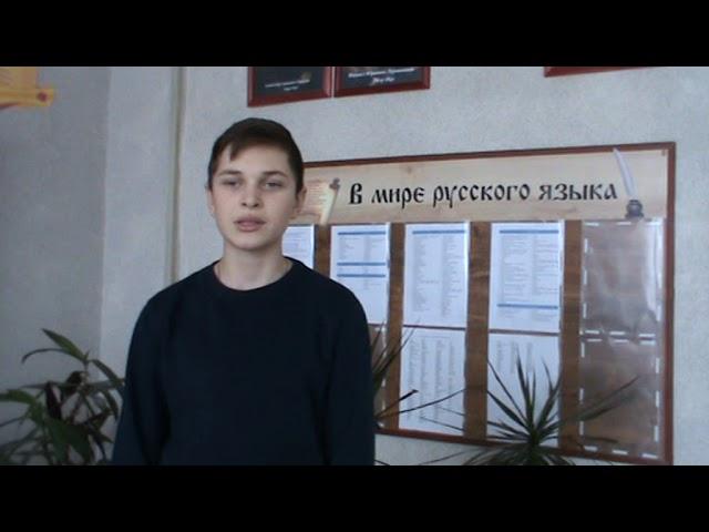 Изображение предпросмотра прочтения – ДаниилЛютиков читает произведение «Так будет» М.И.Цветаевой