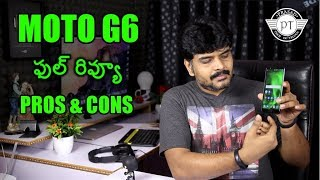 Moto G6 Full Review With Pros & Cons ll in telugu ll