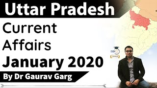Uttar Pradesh Current Affairs January 2020 in HINDI by Dr Gaurav Garg #StudyIQ #UPPCS