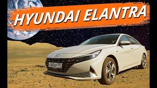 Hyundai Elantra 2021 лучше китайских кроссоверов?  Сравнение новой Хендай Элантра со...