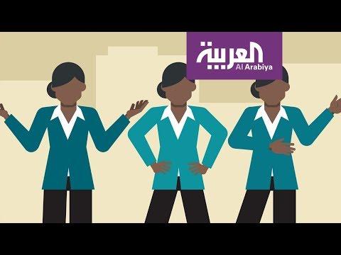 صباح العربية | اتيكيت لغة الجسد .. كيف تتقنها؟  - نشر قبل 3 ساعة