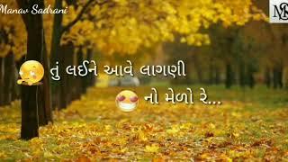 Hu mane Shodhya karu, Pan Hu Tane Pamya Karu || Gujarati Whatsapp Status || Spark Group