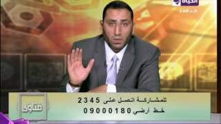 شاهد.. داعية إسلامي: صلاة الجمعة ليس لها سنة قبلية