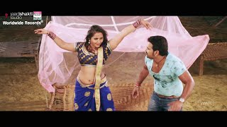 Chhalakata Hamro Jawaniya 2 | Ft. Pawan Singh | Kajal Raghwani | Bhojpuri Romantic Song