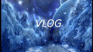 VLOG 18 Зимний