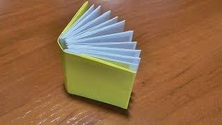 как сделать книгу оригами из бумаги