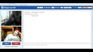 Видеочат Рулетка #2 Гай Фокс НАРКОМАН!(Не слишком удачно(В этой маске так жарко) Пишите что хотите увидеть в моих видео! Постараюсь сделать!, 2014-01-16T09:34:31.000Z)