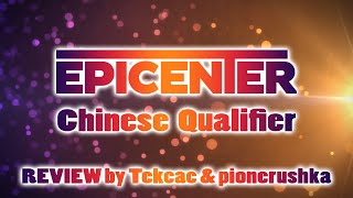 T&P обзор по Epicenter Chinese Qualifier