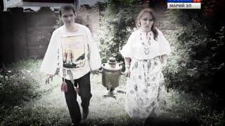 Экспонат – Русские народные обряды и предметы быта