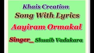 Aayiram Ormakal Song With Lyrics