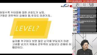 (4월16일)[황금연못 해외선물-바이셀TV] 금요특강 …