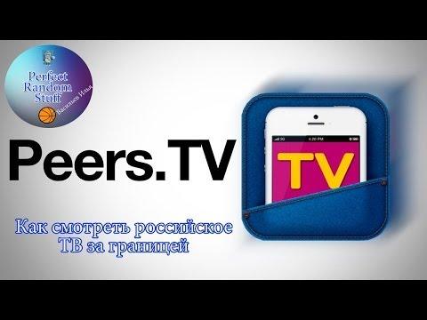 Все ТВ каналы России для Android - Скачать бесплатно