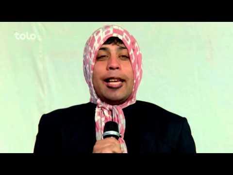 Shabake Khanda -  Season 2 - Ep.04 - Imitation of Afghan Star show
